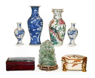 Lot 37 - A quantity of Asian art including a carved...