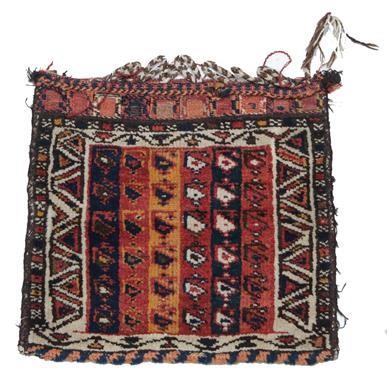 Lot 516 - Unusual North West Persian Bag Face, circa...
