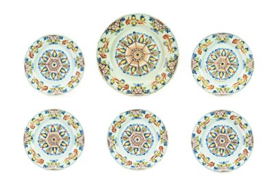 Lot 62 - A London Delft ''Ann Gomm'' Type Delft Dish, High Street, Lambeth, circa 1790, typically painted in