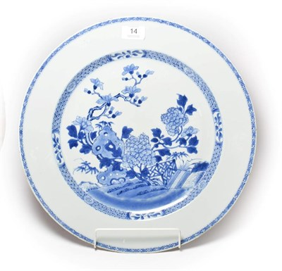 Lot 14 - A 19th century Chinese export blue and white charger (a.f.)