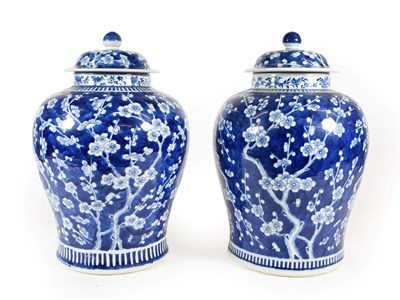 Lot 75 - A Pair of Chinese Porcelain Jars and Covers, Chenghua reign mark but not of the period, of baluster
