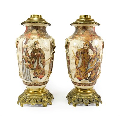 Lot 93 - A Pair of Metal Mounted Satsuma Type Earthenware Vases, early 20th century, of baluster form...