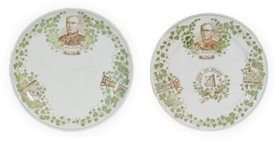 Lot 35 - A Staffordshire Bone China ''Irish Home Rule'' Tea Plate and Saucer, circa 1891, transfer...