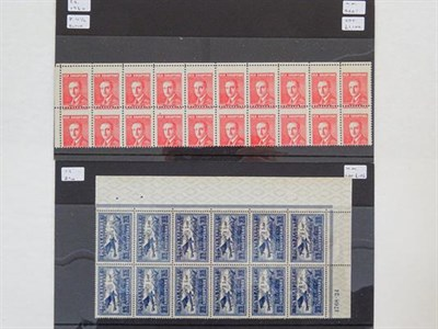 Lot 2049 - Albania, 1925 President Zogu 10q rose-red, perf 111/2 (SG.196a), mint never hinged block of...