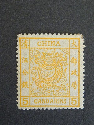 Lot 2057 - China, 1878-83 5 candarins orange large dragon, SG.3. attractive mint example. Various small...