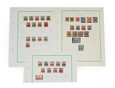 Lot 2066 - Germany - P.O.s in Morocco ranges incl. 1899 25c on 20pf to 60c on 60pf mint, 1900 to 2p.50 on...