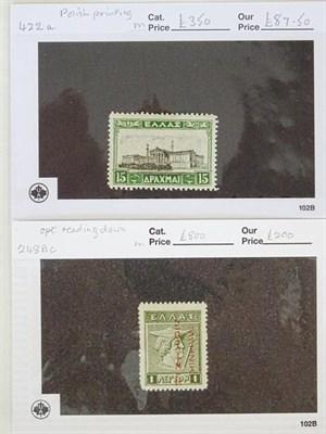 Lot 2069 - Greece, varieties, 1912-13 'Greek Administration' overprint reading down on litho. 1l green,...