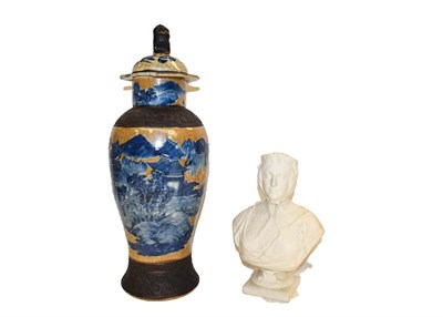 Lot 84 - A Chinese teapot in embroidered case, a crackle glazed vase and cover, a bisque teapot, a 19th...