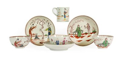 Lot 51 - A John Pennington Liverpool Porcelain Coffee Can, circa 1785, painted with chinoiserie figures...