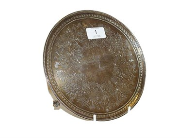 Lot 1 - A George III silver waiter, maker's mark RR, for either Robert Rew or Richard Rugg, London...