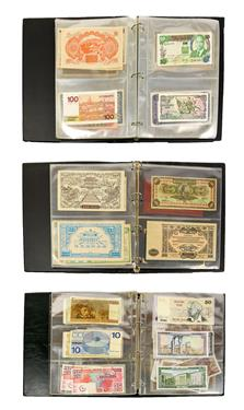 Lot 2017 - A Collection of Approximately 250 Foreign Banknotes, wide range of denominations & countries...